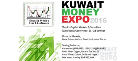 Kuwait Money Exhibition 2016